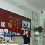 Ученица 3 класса Саттарова Регина