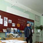 ученик 7 класса Латушкин Иван