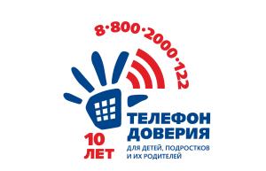 2020-09-29_14-08-47