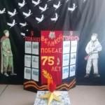 Композиция к 75-летию Победы