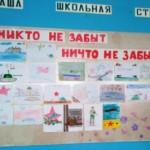 Выставка рисунков ко Дню Победы
