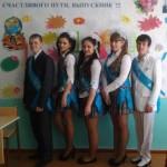 Выпускники 2015