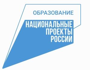 Образование_лого_цвет_на бел_лев